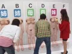 Japonská erotická show